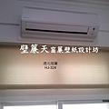 內湖民權東路謝小姐