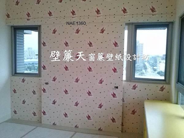 台北內湖壁紙郭小姐