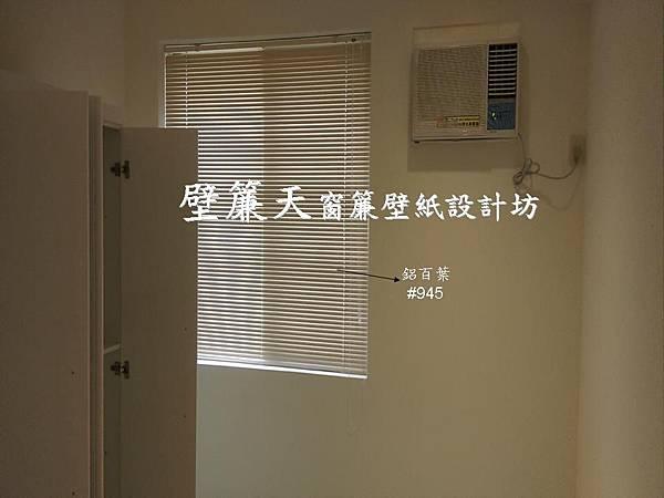 汐止東勢街焦小姐