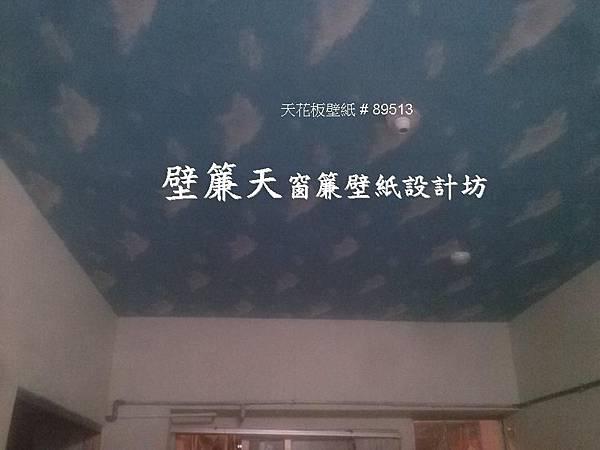 台北市文山區-吳巧文