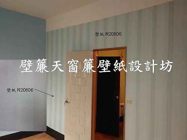 板橋壁紙-吳小姐
