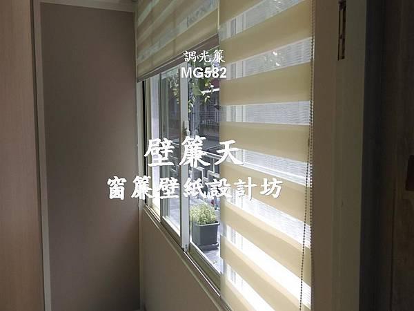 吳小姐(南港區研究院路)