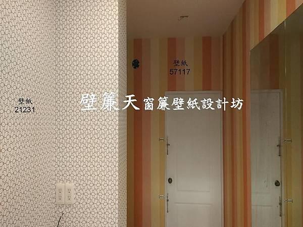 內湖壁紙-楊小姐