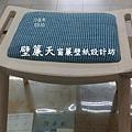 椅墊繃沙發布-楊小姐