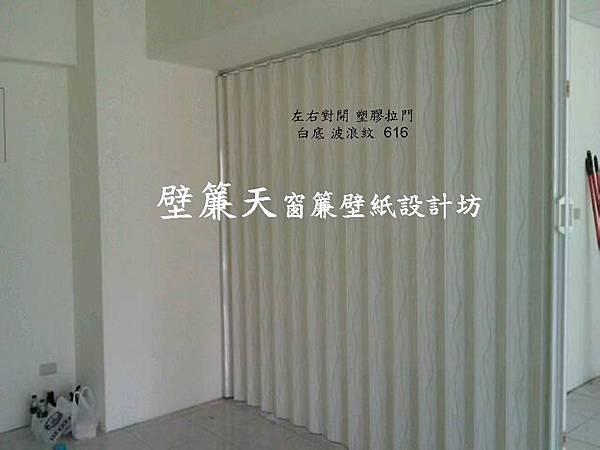 南港區塑膠拉門 顏小姐