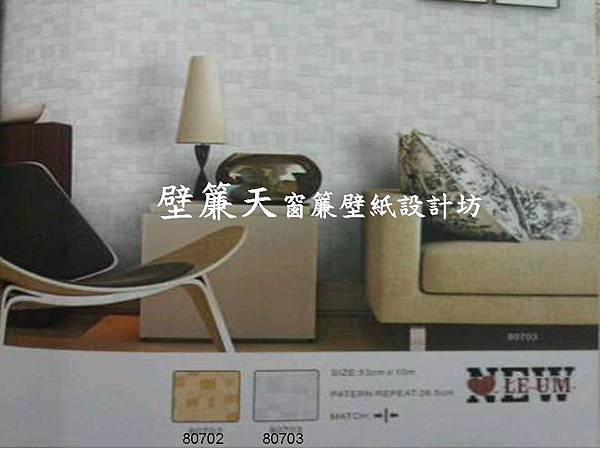 松山區壁紙 葉先生