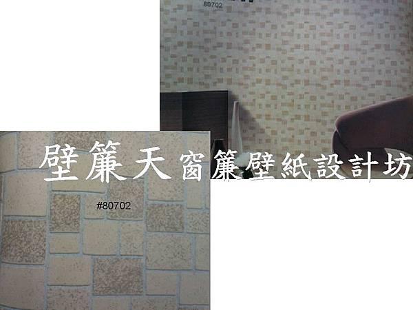 壁紙 80702