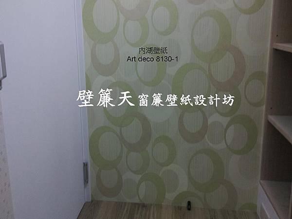 內湖區壁紙-設計師