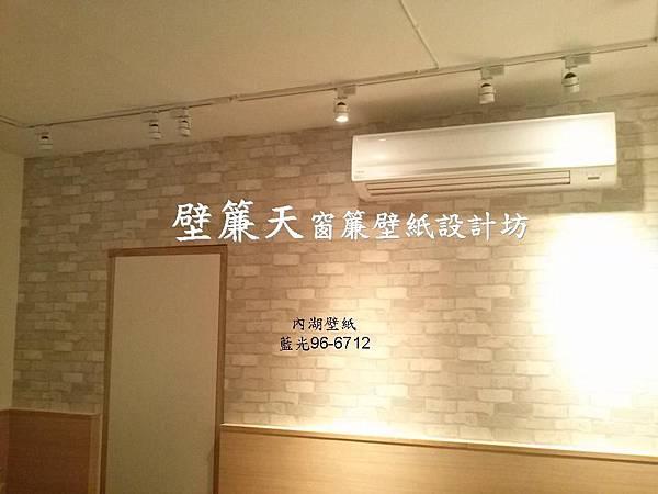 內湖區壁紙-柯小姐