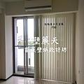 板橋直立式窗簾-李先生