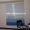 台北中正區汀洲路鋁百葉窗簾 劉小姐