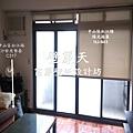 台北中山區沙發(椅)套墊丈量訂做-賴先生