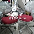 台北南港沙發(椅)套墊訂做-張小姐