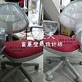 台北南港椅套墊訂做-張小姐