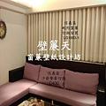 台北信義區沙發(椅)套墊訂做-黃先生
