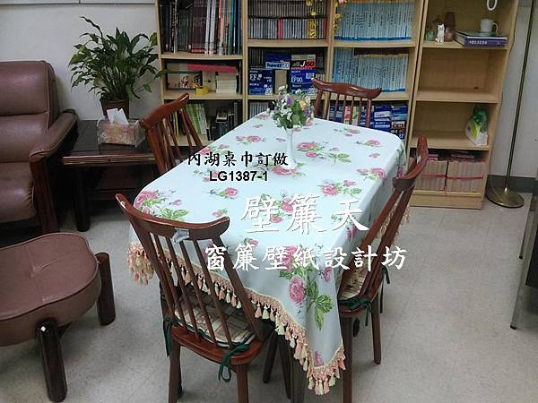 內湖國防醫學院桌巾訂做1.JPG