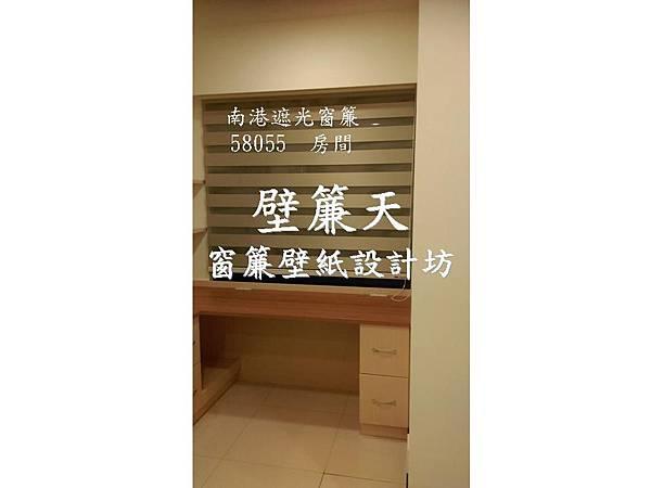 南港臥室調光窗簾-高先生.JPG