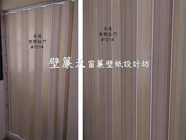 南港區塑膠拉門訂做施工-蔡先生.JPG
