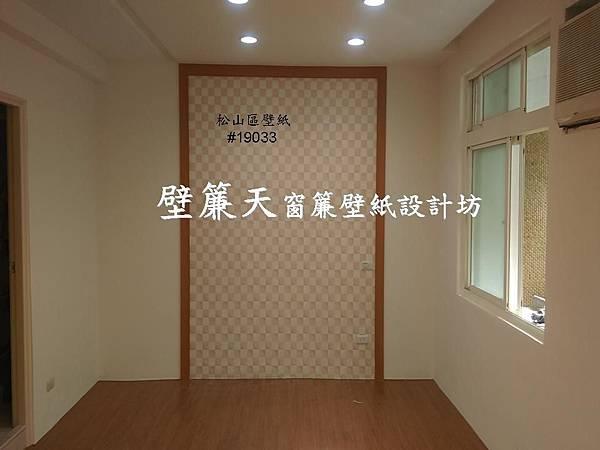 松山壁紙 高先生1.JPG