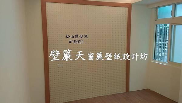 松山壁紙 高先生3.JPG