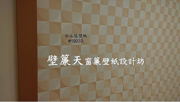 松山壁紙 高先生2.JPG