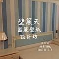 大安區繃床頭板-張小姐.JPG