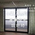 南港區100%全遮光天窗窗簾訂做安裝-余先生.jpg