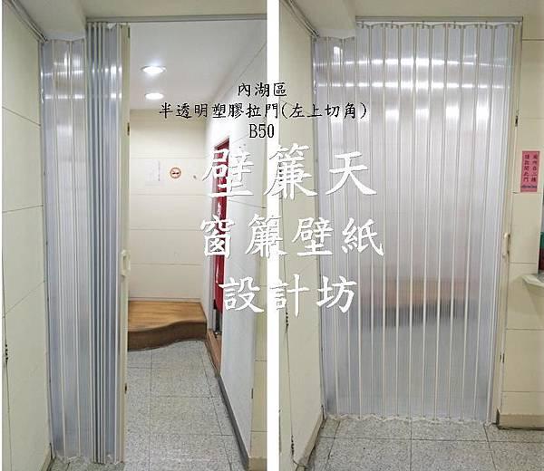 內湖區成功路-某診所.jpg