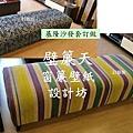 基隆市沙發套訂做-劉先生.jpg