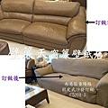 南港區沙發套訂做1.JPG