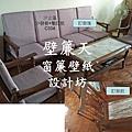 汐止區沙發套墊訂做1.JPG