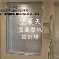 大安區浴室鋁百葉訂做安裝.JPG