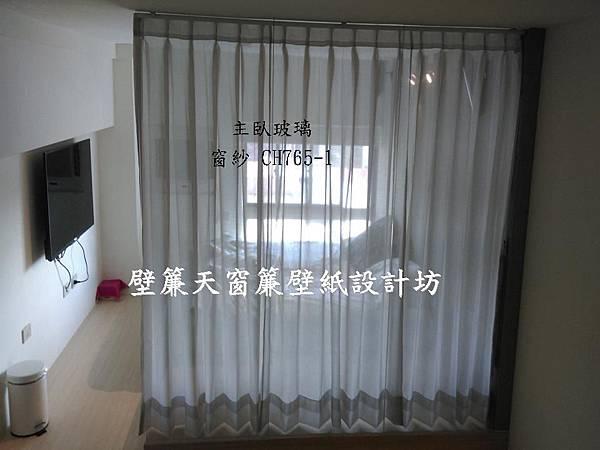 壁簾天窗簾店提供汐止窗紗訂做安裝2.JPG