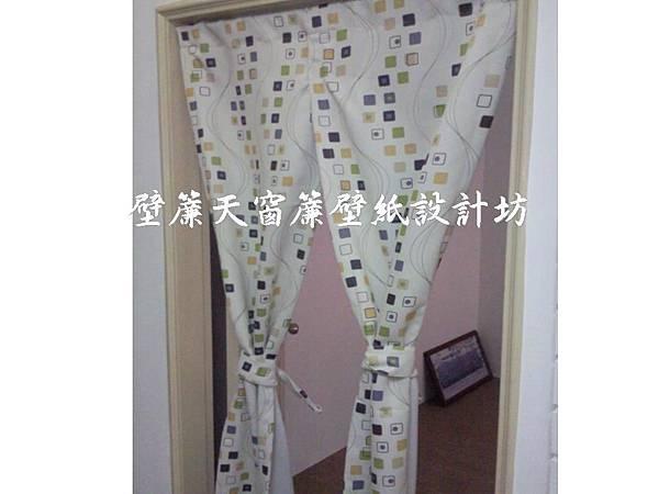 壁簾天窗簾店提供汐止區門簾訂做安裝.JPG