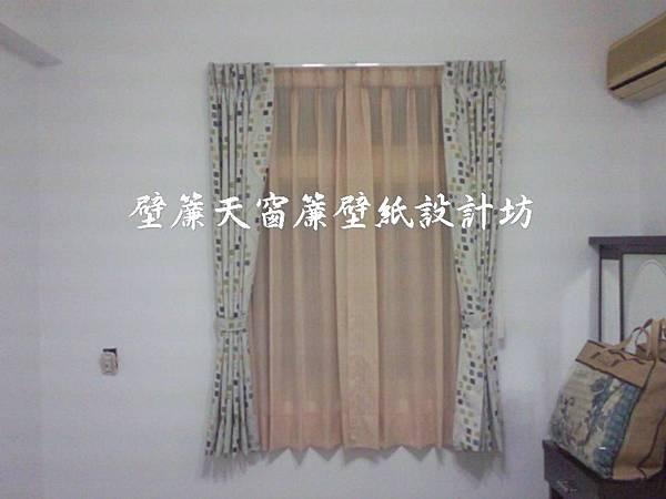 壁簾天窗簾店提供汐止區三明治遮光雙開窗簾及窗紗訂做安裝.JPG