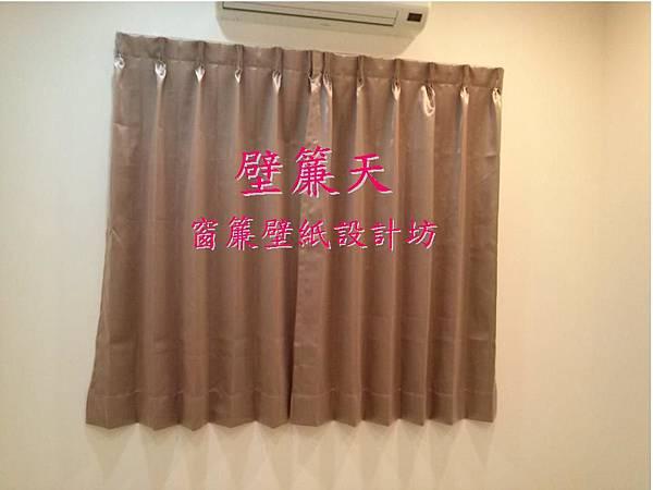 壁簾天窗簾店提供汐止區新興路三明治遮光素色窗簾訂做安裝2.JPG