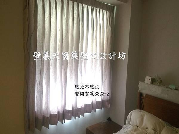 壁簾天窗簾店提供窗紗訂做安裝.JPG