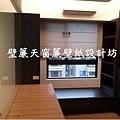 壁簾天窗簾店提供桃園羅馬式窗簾訂做安裝.JPG