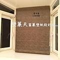 壁簾天窗簾店提供內湖區羅馬式窗簾訂做安裝5.JPG