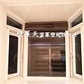 壁簾天窗簾店提供內湖區羅馬式窗簾訂做安裝6.JPG