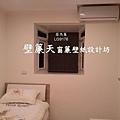 壁簾天窗簾店提供內湖區羅馬式窗簾訂做安裝4.JPG