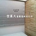 壁簾天窗簾店提供板橋區羅馬式窗簾訂做安裝2.JPG
