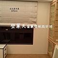 壁簾天窗簾店提供板橋區羅馬式窗簾訂做安裝.JPG