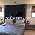 壁簾天窗簾店提供南港區羅馬式窗簾訂做安裝2.jpg