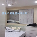 壁簾天窗簾店提供南港羅馬式窗簾訂做安裝.JPG