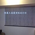 壁簾天窗簾店提供南港羅馬式窗簾訂做安裝4.JPG