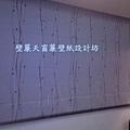 壁簾天窗簾店提供南港羅馬式窗簾訂做安裝5.JPG