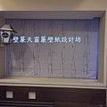 壁簾天窗簾店提供南港羅馬式窗簾訂做安裝2.JPG