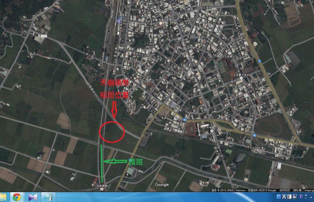 天貓國際買下的玉里鎮土地位置