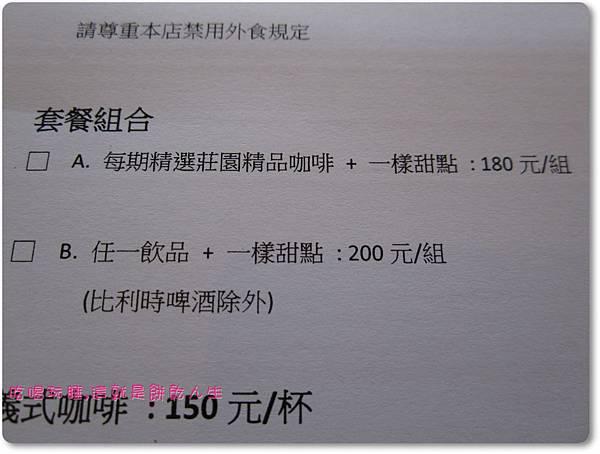 IMG_998 (17).JPG